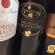To forskellige 5-stjernede vine