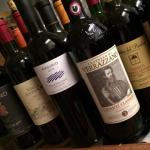 toscansk vin